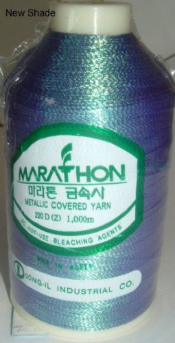 Marathon Rayon Embroidery Machine Thread Metallic - 3017